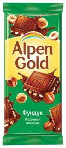 Шоколад ALPEN GOLD Молочный с дробленым фундуком 90г