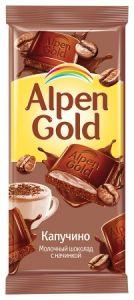 Шоколад ALPEN GOLD Каппучино 90г