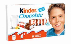 Шоколад молочный KINDER с молочной начинкой 100г