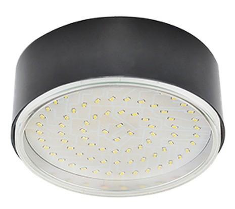 Светильник Ecola под лампу GX70 GX70-N50 Черный