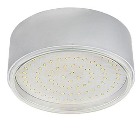 Светильник Ecola под лампу GX70 GX70-N50 Серебро