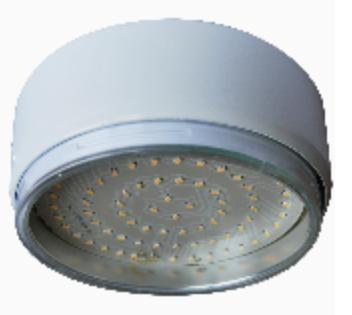 Светильник Ecola под лампу GX70 GX70-G16 Белый