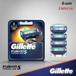 Лезвия Gillette Fusion ProGlide  (8шт) сделано в германии