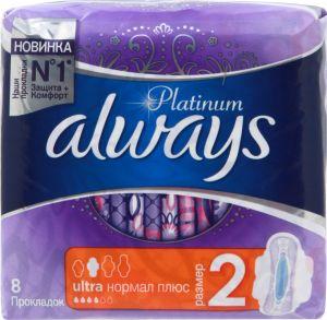 Прокладки ALWAYS Ultra 8шт Platinum Normal Plus Single