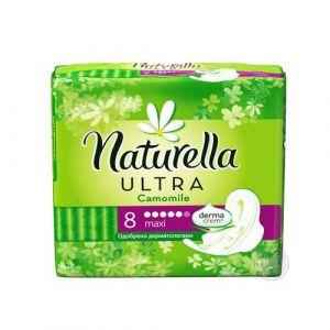 Прокладки Naturella Ultra Maxi Single 8 шт с/кр