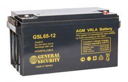 Аккумулятор General Security GSL75-12H