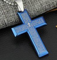 Массивный крест с молитвой