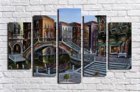 Модульная картина город 9
