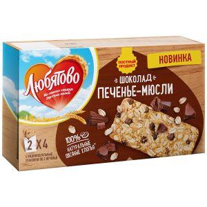 Печенье ЛЮБЯТОВО Злаковое мюсли с шоколадом 120г
