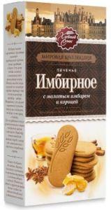 Печенье сдобное ХЛЕБНЫЙ СПАС Имбирное с лимоном 200г