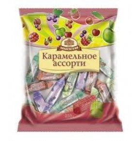 Карамель КАРАМЕЛЬНОЕ АССОРТИ Бабаевская 250г