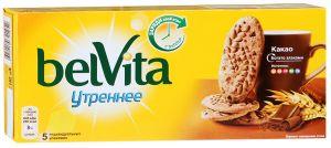 Печенье BELVITA УТРЕННЕЕ Какао 225г