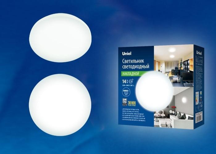 Светильник светодиодный Uniel 14W ULI-B311 14W/NW/26 RONDA