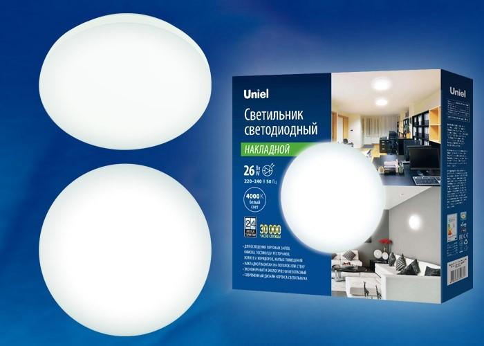 Светильник светодиодный Uniel 26W ULI-B311 26W/NW/33 RONDA