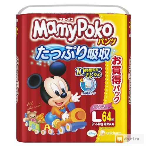 Детские подгузники-трусики для малышей весом 9-14 кг MamyPoko Large 54 шт