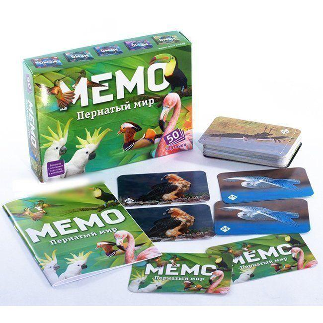 Игра Мемо Пернатый мир 7952