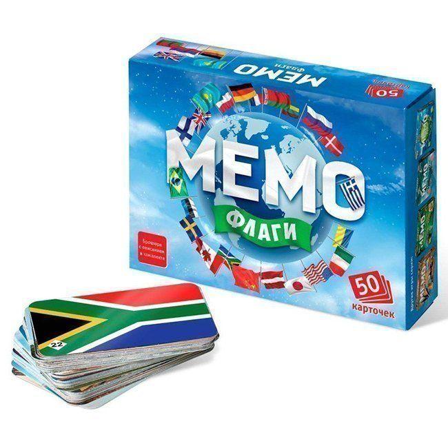 Игра Мемо Флаги 7890