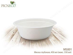 """Пикнэко "" Миска глубокая, 450 мл (макс. 550 мл) MS001"