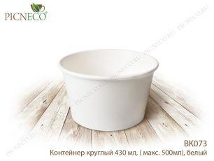 """""""Пикнэко """" Контейнер круглый 430 мл, ( макс. 500мл), белый BK073"""
