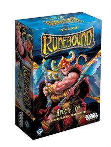 """Runebound. Третья редакция - """"Ярость гор"""""""