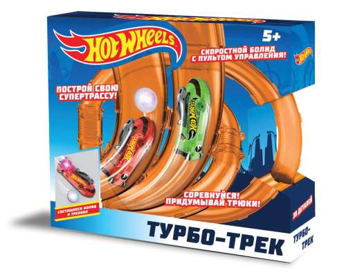 Турбо-трек Hot Wheels (39 деталей, ИК управлении с 2 болидами и светом