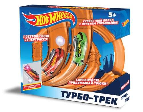 Купить Турбо-трек Hot Wheels (39 деталей, ИК управлении с 2 болидами и светом  недорого с доставкой