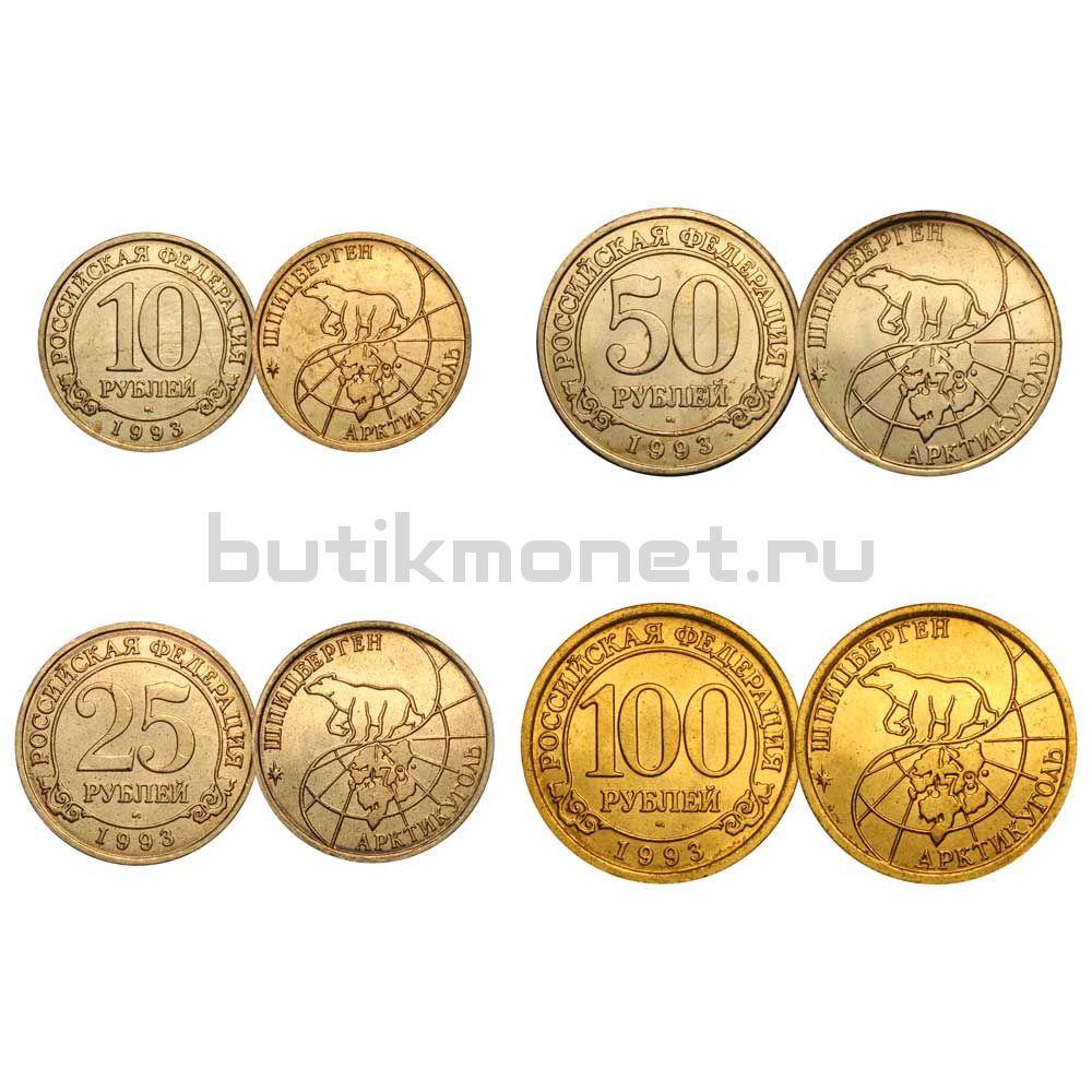 Набор монет 1993 Арктикуголь Шпицберген (4 монеты)