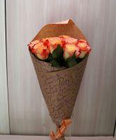 9 роз - Кабарет в крафт бумаге (60 см)