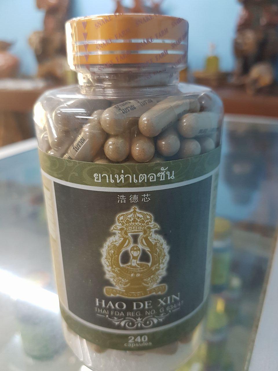Препарат для лечения заболеваний сердечно-сосудистой системы Hao De Xin