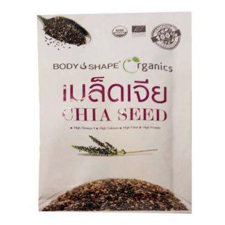 Семена из Тайланда, Chia Seed для похудения 12 гр