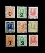 Деньги-марки 1915-1917 год НИКОЛАЙ 2. Комплект 9шт (1,2,3,4 выпуски) ПРЕСС UNC