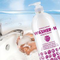 Жидкое мыло WASHER-H