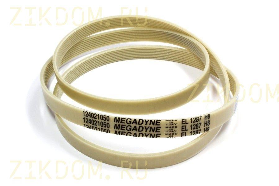 Ремень для стиральной машины 1287 H8 EL Megadyne