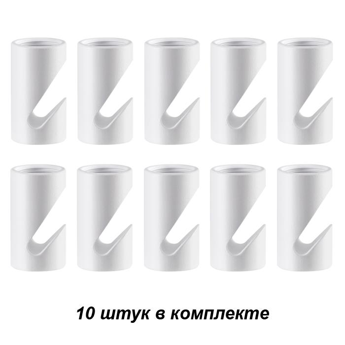 Держатель декоративный для светильников NOVOTECH 358266 NT19 000