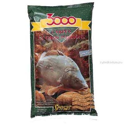 Прикормка Sensas 3000 Carp Extra Grosse 1кг (03931)