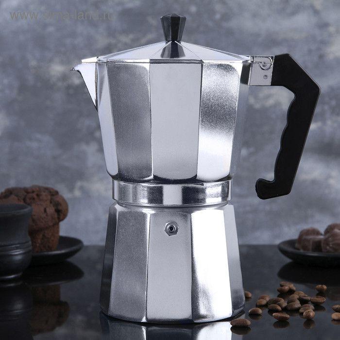 Кофеварка гейзерная, на 9 чашек алюминий