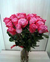 25 роз - Дип пурпл (60 см)