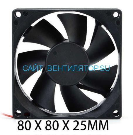 Вентилятор 80х25мм 0,71ЭВ-0,5-4-24В