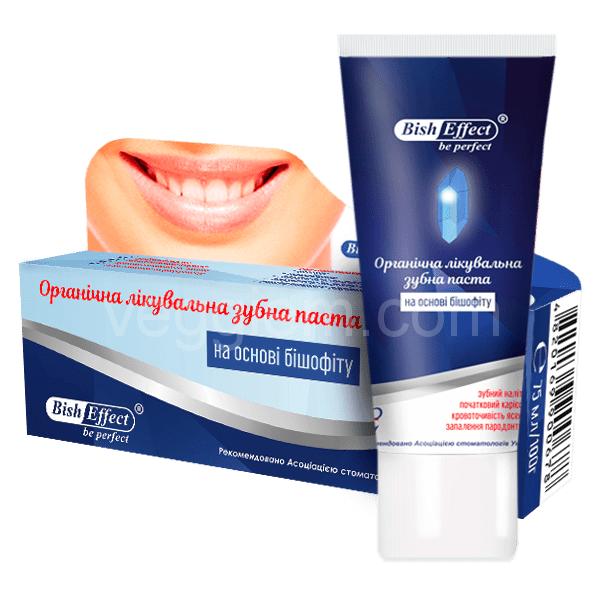 """Органическая лечебная зубная паста """"BISHEFFECT"""" на основе бишофита,75 мл"""