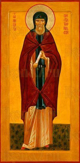 Икона Никита Константинопольский блаженный