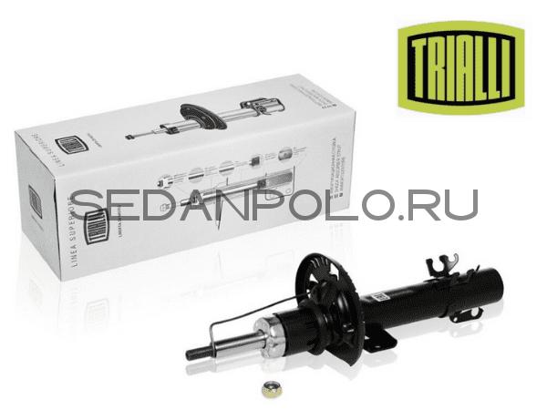 Амортизатор передний TRIALLI Volkswagen Polo Sedan/Skoda Rapid