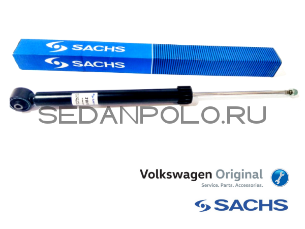 Амортизатор задний SACHS Volkswagen Polo Sedan / Skoda Rapid