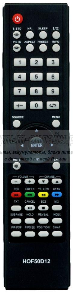 Mystery HOF50D12