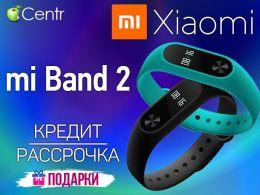 Умные часы Xiaomi Mi band 2!