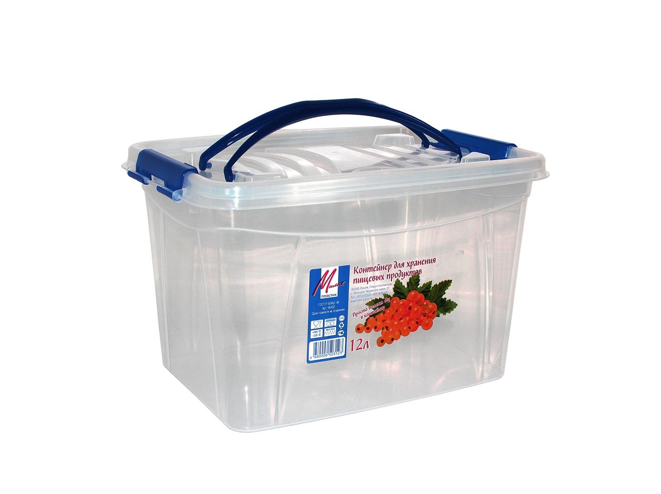 Контейнер для пищевых продуктов 12л. с ручкой