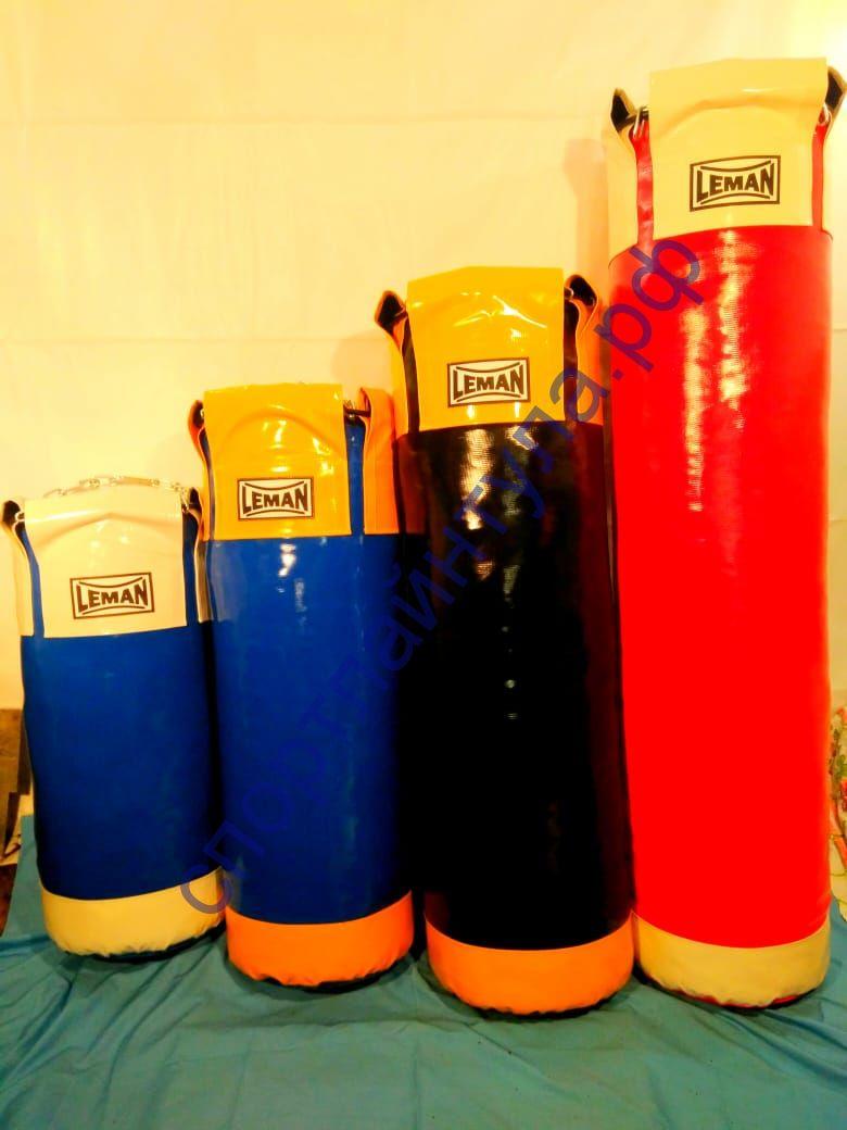 Мешок боксерский на цепях