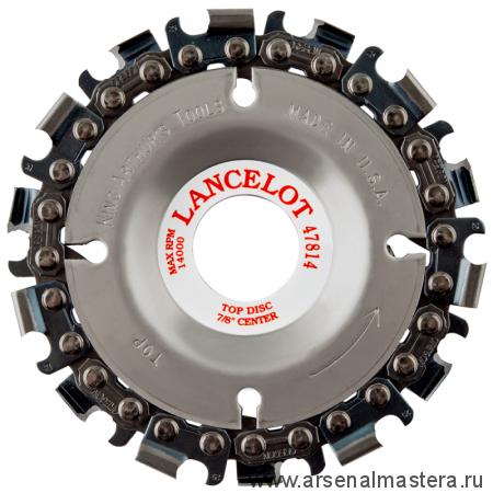Диск цепной Lancelot D 100 мм 14 зубов посадка 22 мм 47814 М00014778