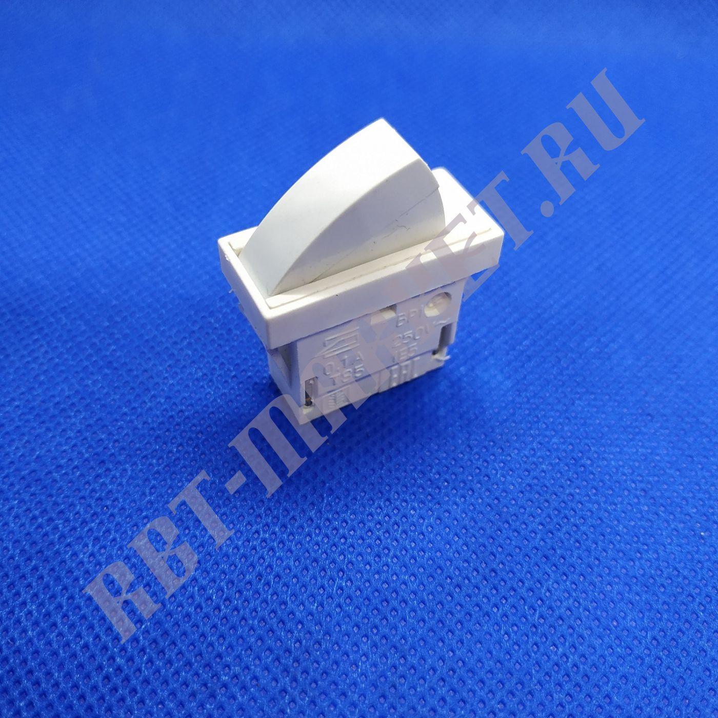 Выключатель света для холодильника INDESIT 0,1А С00851157
