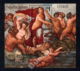 500 лет со дня рождения Рафаэля Болгария Блок 075675