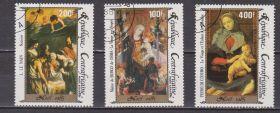 Живопись Рождество ЦАР 1985 Набор марок